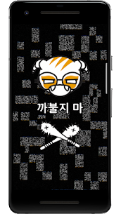 Dokkaebi hacking screen prank App Download For Android 1
