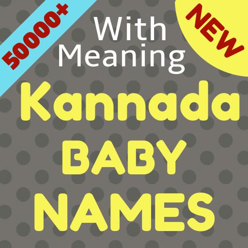 Names for boyfriends in kannada