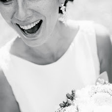 Wedding photographer Ekaterina Matveenko (MatveenkoE). Photo of 11.11.2015