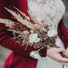 Wedding photographer Alisa Livsi (AliseLivsi). Photo of 16.11.2017