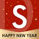 Sisdress - Fashion Trends Download on Windows