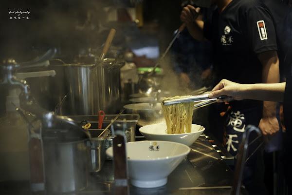 滝禾製麵所-新竹新莊店