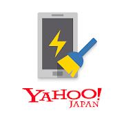 自動最適化でスマホをサクサク!節電で電池長持ち&容量スッキリ Yahoo!スマホ最適化ツール