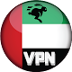 UAE VPN Free VPN Unlimited - Fast proxy APK