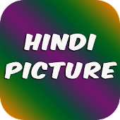 Hindi Picture, Hindi Greetings