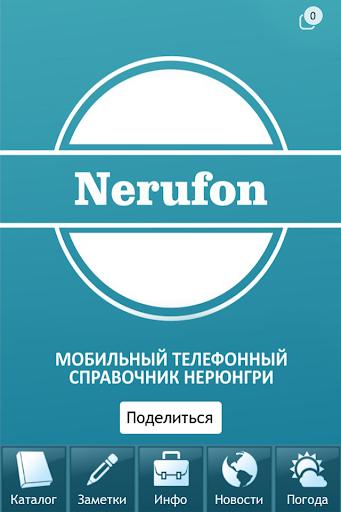 Nerufon