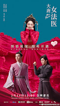 Miss Truth China Web Drama