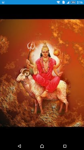 Mangal Gayatri Mantra