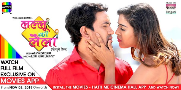 Movies – Hath Me Cinema Hall App Download For Android 8