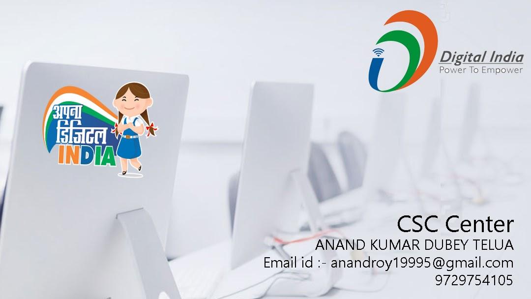 CSC Center ANAND KUMAR DUBEY TELUA - RBD infotech Pvt Ltd