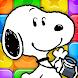 スヌーピー パズルジャーニー - Androidアプリ