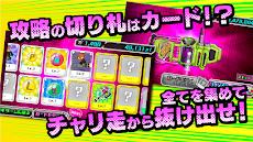 仮面ライダーエグゼイド×チャリ走のおすすめ画像4