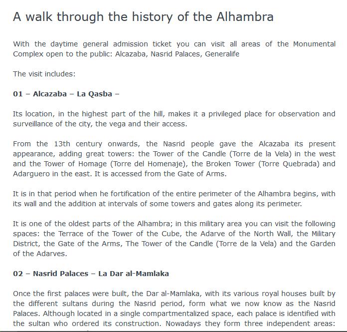 Билет  на экскурсию в Альгамбра