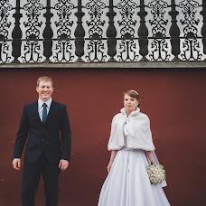 Wedding photographer Nikita Stakheev (stalsys). Photo of 23.10.2017