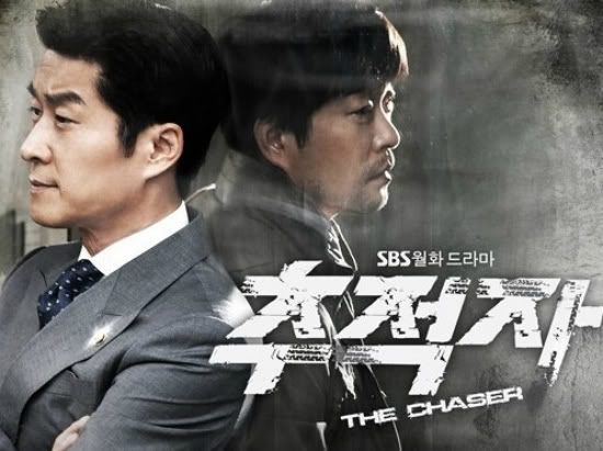 chaser korean drama (1)