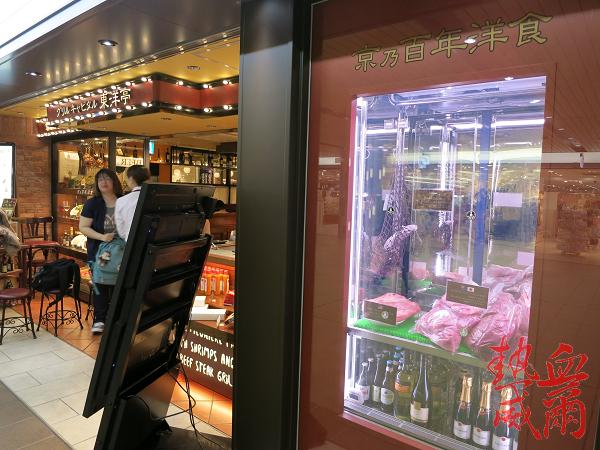 日本食記:東洋亭(炸牛排、漢堡排、冰鎮蕃茄、百年布丁)