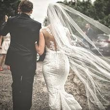 Wedding photographer Michal Szczepanski (michaelsz). Photo of 25.11.2016