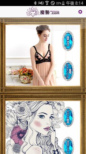 可愛いインナーウェア&ファッションで女子力UP!魔姫.com
