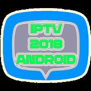 IPTV 2018 Android