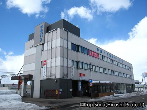 中央バス滝川ターミナル