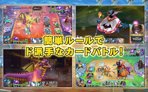 ドラゴンクエストライバルズ エース screenshots 2