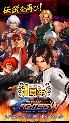 THE KING OF FIGHTERS '98UM OL 1.0.8 screenshots 1