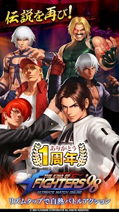 THE KING OF FIGHTERS '98UM OL 1