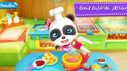 مطعم الباندا الصغير 1