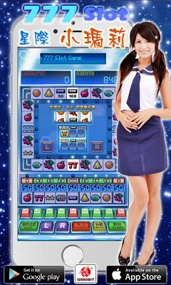 777 Slot Star - screenshot