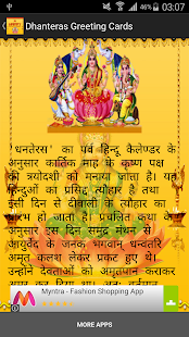 Happy dhanteras greeting cards apps on google play screenshot image m4hsunfo