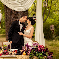 Wedding photographer Valeriya Maslova (massmile). Photo of 16.05.2017