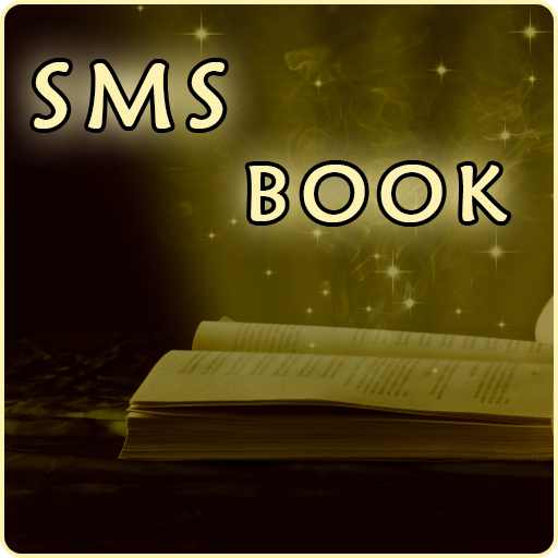 Just SMS Library
