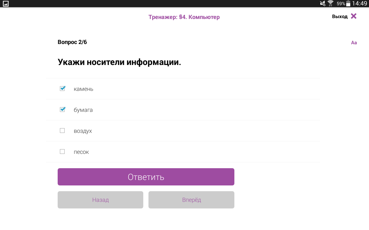 Школа БИНОМ- screenshot