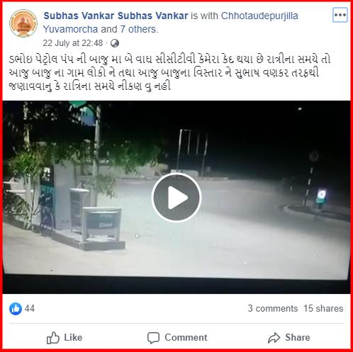 screenshot-www.facebook.com-2019.07.27-20-30-01.png