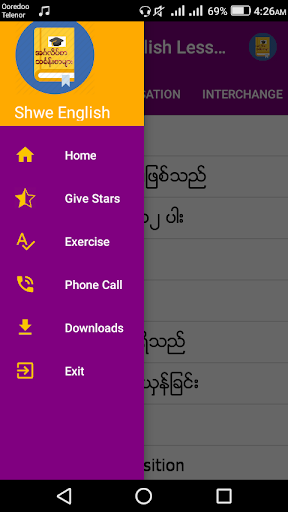 Shwe English Lessons 23 Apk for Android 4