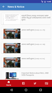 Nepal Passport- screenshot thumbnail