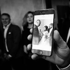 Wedding photographer Yulya Kamenskaya (kamensk). Photo of 29.11.2017