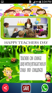 Teachers Day Cards & Wishes screenshot