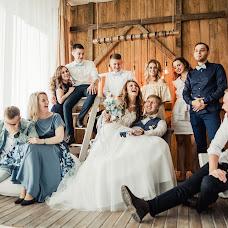 Wedding photographer Anatoliy Levchenko (shrekrus). Photo of 29.04.2018