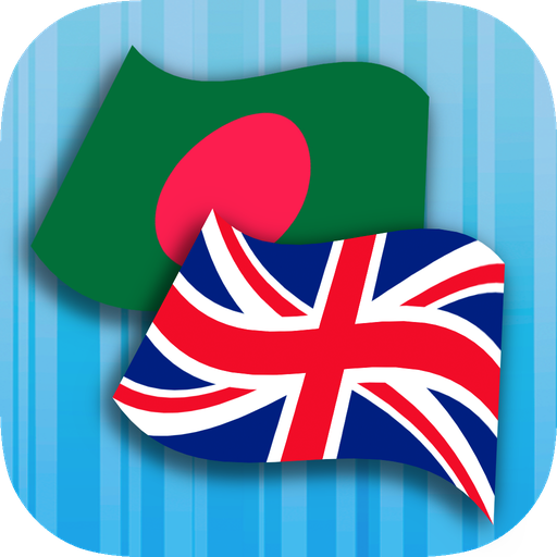Bengali English Translator - Apps on Google Play