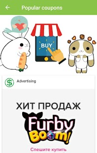 Discounts in Russia - náhled