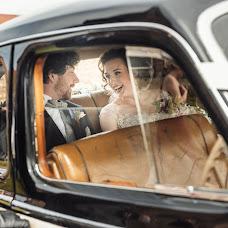 Wedding photographer Joanna Gadomska (www.orangelemur). Photo of 05.09.2018