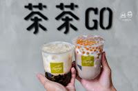 茶茶GO 台中博館店