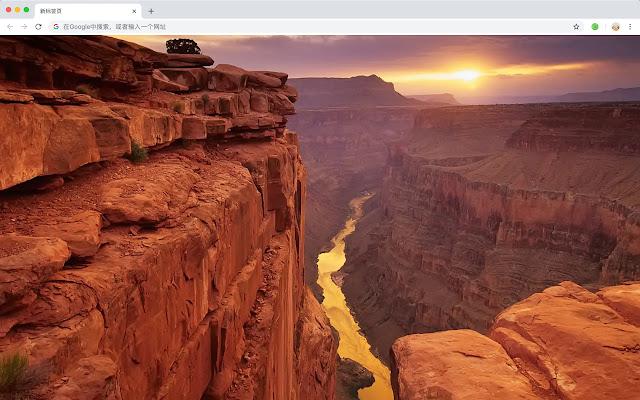Grand Canyon Pop Landscape HD New Tabs Theme