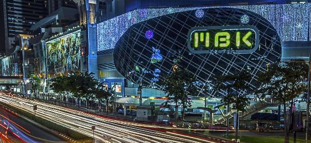 Centros comerciais de Banguecoque