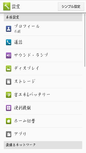 TAu512au7f8eu6bdbu7b46u884cu66f8 2.1.0 Windows u7528 2