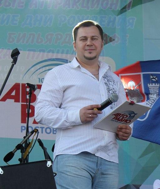 Евгений Морозов в Ростове-на-Дону