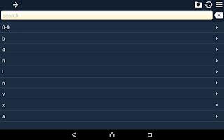 Screenshot of Drug reference Free