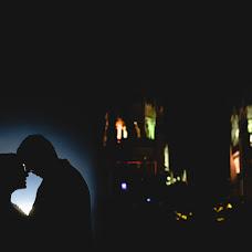 Wedding photographer Jamee Moscoso (jameemoscoso). Photo of 08.04.2017