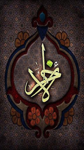 Islamic Wallpaper 4k Ultra Hd App Report On Mobile Action